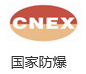cnex.jpg